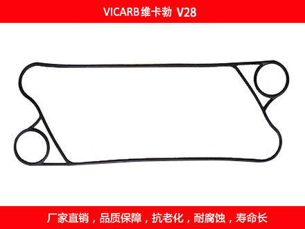 V28 plate heat exchanger gasket