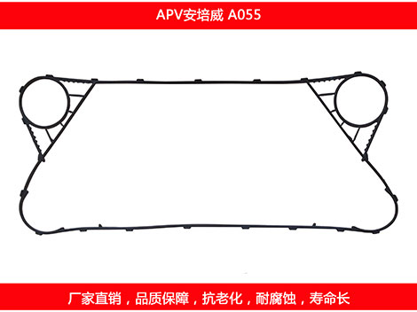 A055 plate heat exchanger gasket