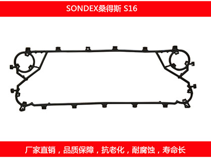 S16 plate heat exchanger gasket