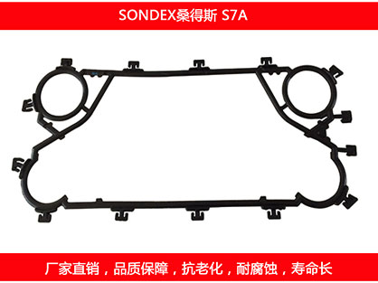 S7A plate heat exchanger gasket