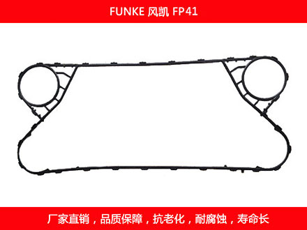 FP41 plate heat exchanger gasket