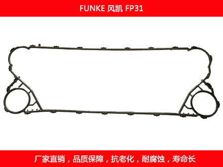 FP31 plate heat exchanger gasket