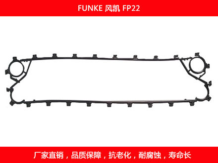 FP22 plate heat exchanger gasket