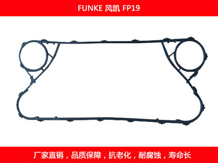 FP19 detachable plate heat exchanger gasket