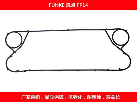 FP14 plate heat exchanger gasket
