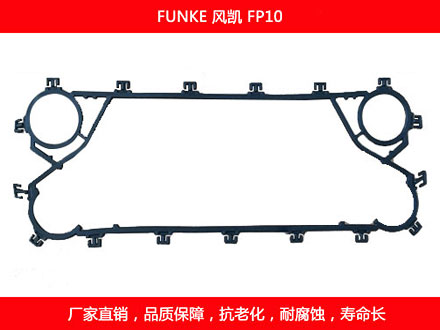 FP10 plate heat exchanger gasket