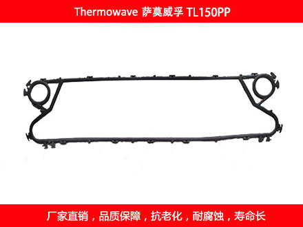 TL150PP detachable plate heat exchanger gasket