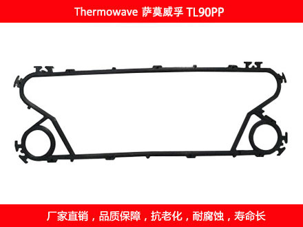 TL90PP detachable plate heat exchanger gasket