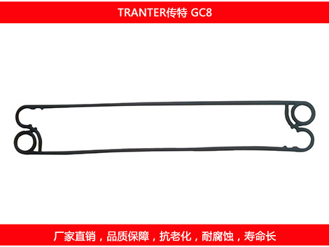 GC8 unilateral plate heat exchanger gasket