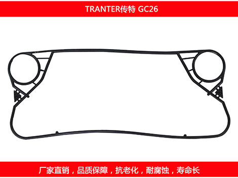 GC26 plate heat exchanger gasket